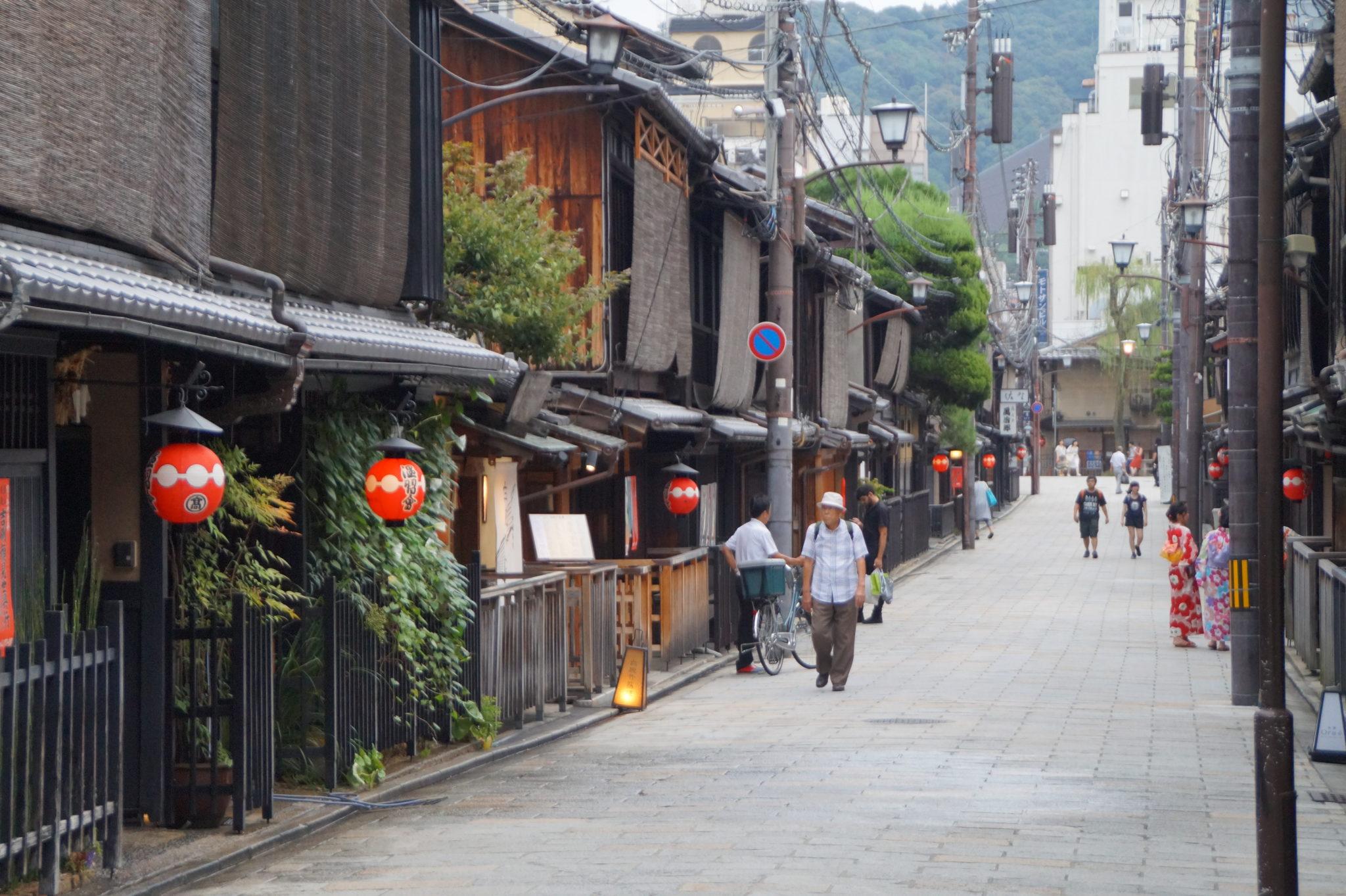 Kyoto archive goldieck - Moosgarten kyoto ...